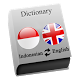 Indonesian - English by eflasoft