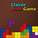 Classic Brick Game by Jarwo Boboiboy Studio