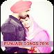 Punjabi songs 2016 by Top Punjab