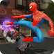 Kung Fu Superhero Ninja fighting tiger karate game by Shaheen Games