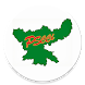 PSCCI - Paschimi Singhbhum Chamber of Commerce