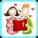 Children's Bible: by appdivertidas