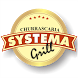 Systema Grill