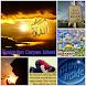 Kumpulan Cerpen Islami Terbaru by KVM apps
