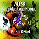 Reggae Song Collection by suhudroid