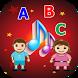 เพลงเด็ก เพลง ก ไก่ เพลงอนุบาล by momentcm