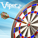 Viper Electronic Dart Board by Electronic Dart Board Expert Group