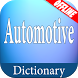 Automotive Dictionary by Hybrid Dictionary