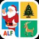 Icontrivia Pro : Christmas