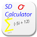 Standard Deviation Calculator by Matthew Low