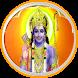 Ramcharitmanas by Vijay Prince