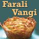 Farali Food Recipes Videos for Fast & Vrat