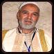 الدوكالي محمد العالم قرآن by قرآن كريم صوت بدون انترنت