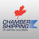 Chamber of Shipping by Boxr Media