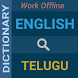 English : Telugu Dictionary by SoftValley
