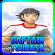 Guide Captain Tsubasa New