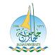 جامعة جازان by Fahad Alshahrani