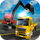 Extreme Heavy Truck Simulator by Life Sim Games
