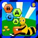 Bee Belajar Membaca by X-Gaf Studio