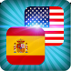 Translator english spanish by Herrerapps