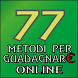 77 Metodi per Guadagnare Online by Angels Games