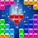 Brick Game by BAZOOKA
