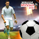 Soccer World Cup Russia 2018 by 2D Dream World