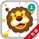 Happy Learning Chinese 1 by jimmy Li