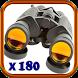Jumelles - Binoculars Zoom Camera - Free by SmartApps inc