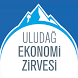 Uludağ Ekonomi Zirvesi 2016 by Social Attend