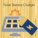 Solar Battery Charger Prank by MOBIHOME