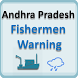 Andhra Pradesh Fishermen Warning by Vasithwam