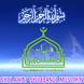 Sholawat Syubbanul Muslimin by Kuring Indonesia