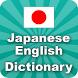 Dictionary English-Japan by Ninh Nguyen