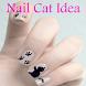Nail Cat Idea