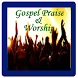 Gospel Praise & Worship by Rhodlex