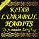 Kitab Lubabul Hadits Dan Terjemahannya by Semoga Bermanfaat