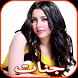 Songs of Jannat and Wael Jassar by musicapp