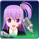 Girl Voice Changer by Ninex
