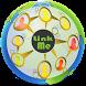 LinkMe by PrinsApps