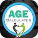Family Age Calculator by Smart App Array
