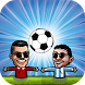 Ultimate Football Match by Skynet Games