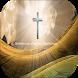 Frases Cristianas de Esperanza by Reflexiones y Creencias