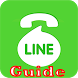 Free LINE Calls Messages Guide by Reelguide
