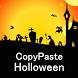 コピーペースト ミニ ハロウィンver 無料版FREE