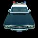 Police Siren Effect (警車聲效模擬) by TIF