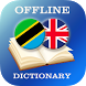 Swahili-English Dictionary by AllDict