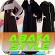 Abaya style HD 2017 by camera suit