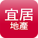 Yi Kui Property by Babelland Technology Limited