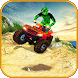 Mountain Quad Bike:Extreme Offroad Simulator by BRNAS 5
